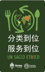 ADESIVI Sacco etnico OTTOBRE 2019 copia